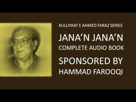 Janan Janan - Audio Book - Complete l Ahmed Faraz