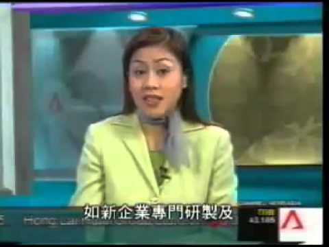 BUSINESS MEDIA 1   Nu Skin Featured in Global News