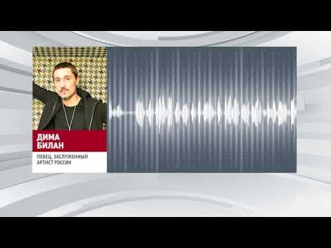 5 канал - Думал, розыгрыши какие-то начались- Дима Билан о звании Заслуженного артиста, 14.11.2018