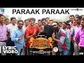 Seemaraja   Paraak Paraak Song Lyrical Video   Sivakarthikeyan, Samantha   D. Imman   24AM Studios