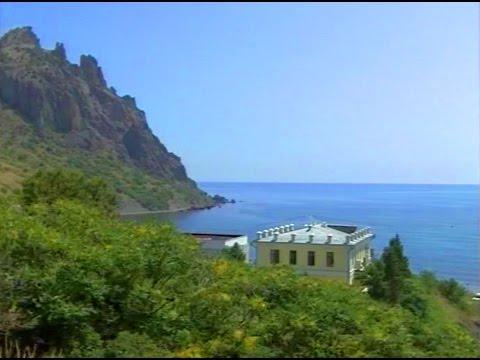 Продается участок в горном Крыму. Купить участок