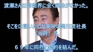 渡瀬恒彦さん死去 72歳 「事件」「震える舌」「仁義なき戦い」シリーズ...