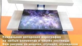 видео Изготовление стеклянных лестниц, стеклянных винтовых лестниц: цены, характеристики
