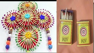 Matchstick Craft Idea | Unique Wall Showpiece Idea from Matches for House Decor | Best Out Of Waste