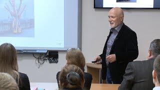 Открытая лекция В.С.Лесовика «Архитектурная геоника. Направление исследований»
