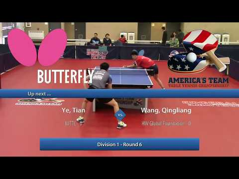 2017 Butterfly America's Team Championship - Ye Tian (2611) vs Qingliang Wang (2508)