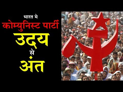 communist party of India - left party -  history