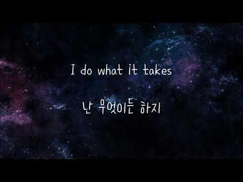 Imagine Dragons - Whatever It Takes (한국어 가사/해석/자막)