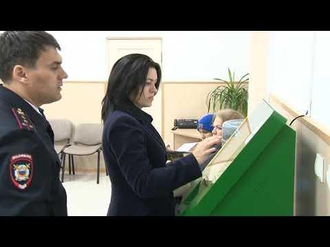 Услуги паспортный стол в электронном виде