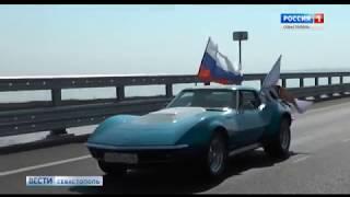 Вести Севастополь 13.07.18 (20 45)
