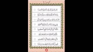 Iqra book 6 page 6