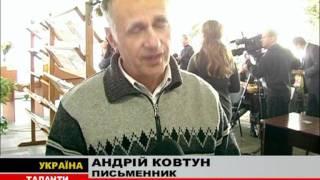 Литературное созвездие родного края_26 октября.mpg