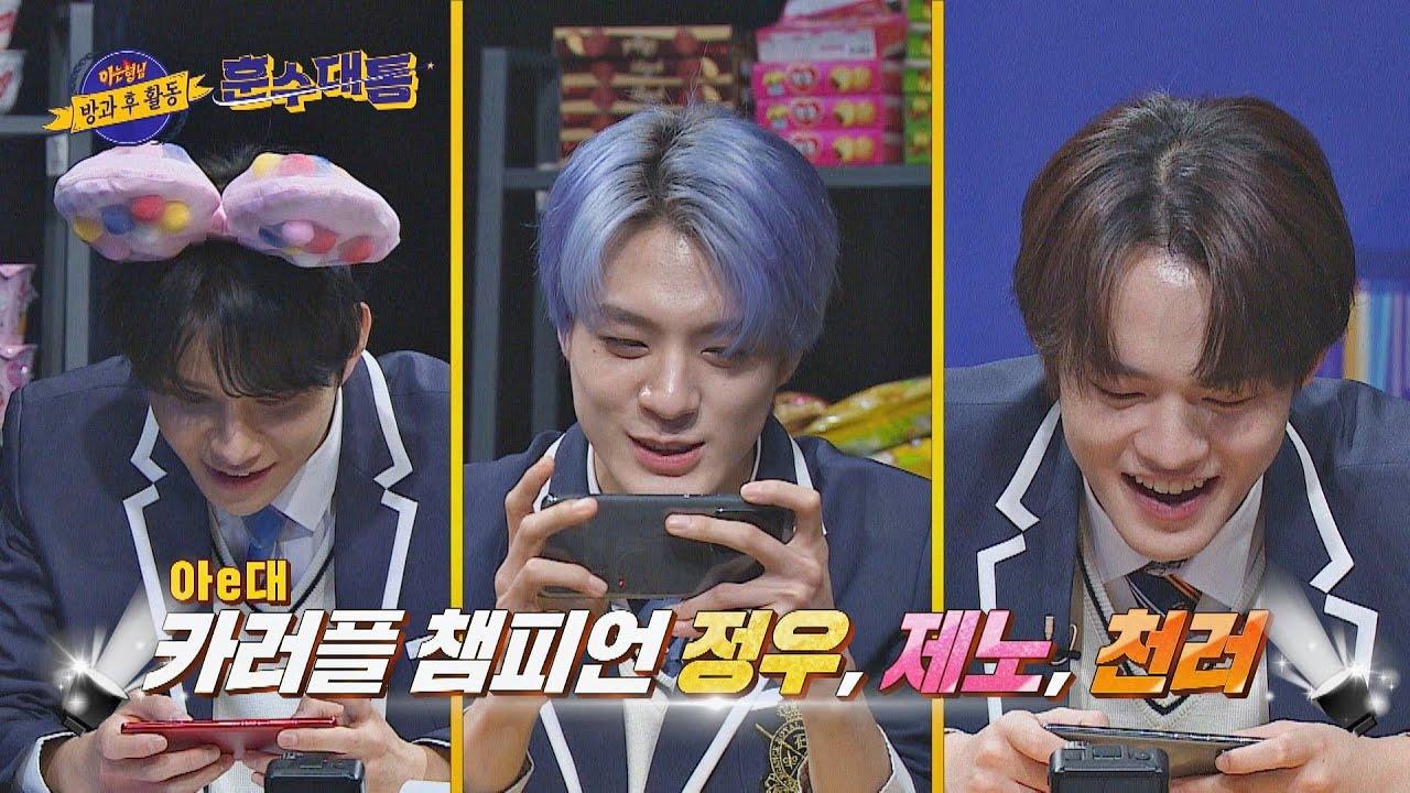 """""""Ask Us Anything"""": NCT's Jungwoo, Jeno and Chenle had a Gaming Battle"""