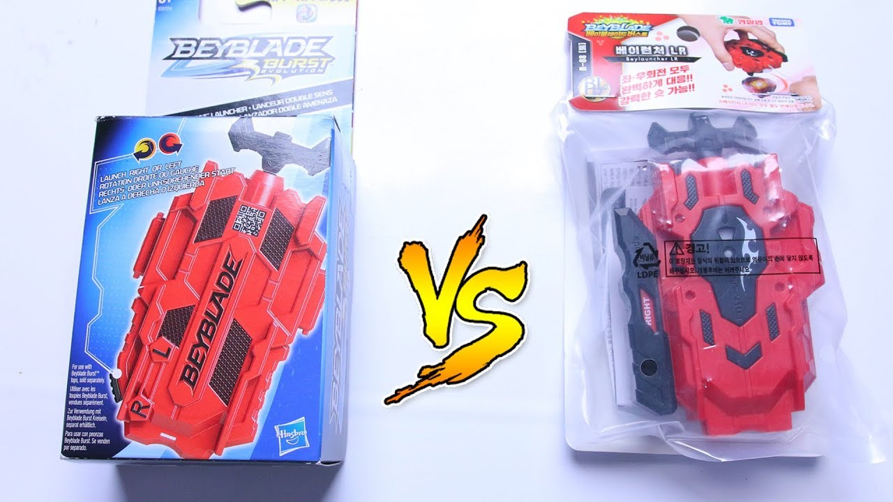 Ripcord Launcher Beylauncher for Beyblade Burst Booster Starter Spinning Toy