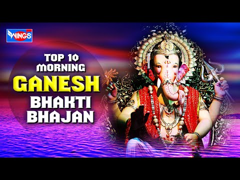 Top 10 Morning Ganesh Bhakti Bhajan | Most Popular Hindi Devotional Songs | Ganesh Bhajans