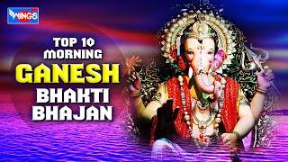 "Listen to the most popular ""top 10 morning ganesh bhakti bhajan"" only on channel. song details: 1) vakratundha mahakaya :- 00:01 2) om gan ..."