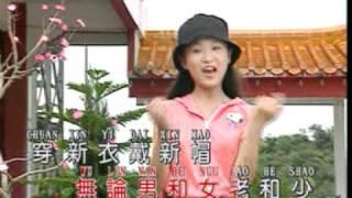 小妮妮 Xiao Ni Ni + 婷婷 Ting Ting - 新年歌組曲 #4  With Pinyin