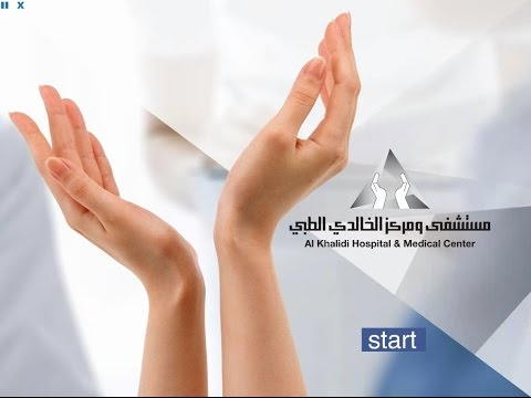 Al Khalidi Medical Center MMP