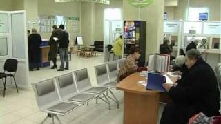 мФЦ Елецкого района Липецкой области (ролик 2010 года)