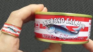 缶詰リング 本物と比較 Comparison of Replica Ring and Real Canned Food
