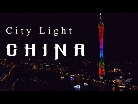 China - Guangzhou at Night Mavic Pro DJI