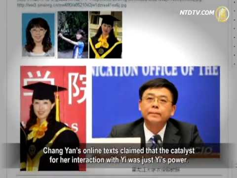 Marxism-Leninism - Chinese Officials Aphrodisiac