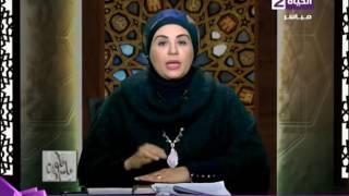 شاهد.. داعية إسلامية ترد على ادعاء التناقض بين الأحاديث النبوية