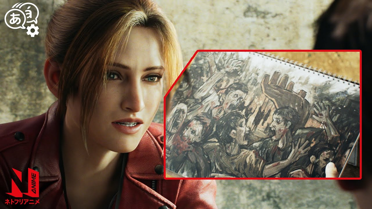 Claire Redfield's Encounter   Resident Evil: Infinite Darkness   Multi-Audio Clip   Netflix Anime