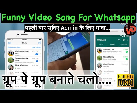 FUNNY SONG FOR WHATSAPP GROUPS | Whatsapp status | Vicky D Parekh | Funny Video Songs 2018