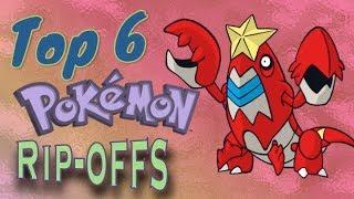 Top 6 Best Pokémon Rip-Offs