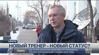 ФК Астана отправился на сборы в Португалию