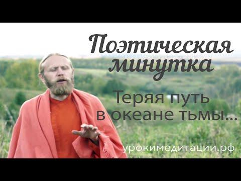 Армейские песни - Гоп-стоп зелень, текст песни, аккорды