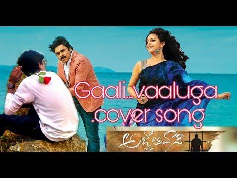 Gali vaaluga  cover song || agyathavasi...