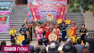 Nhiều hoạt động hấp dẫn trong Ngày thơ Việt Nam