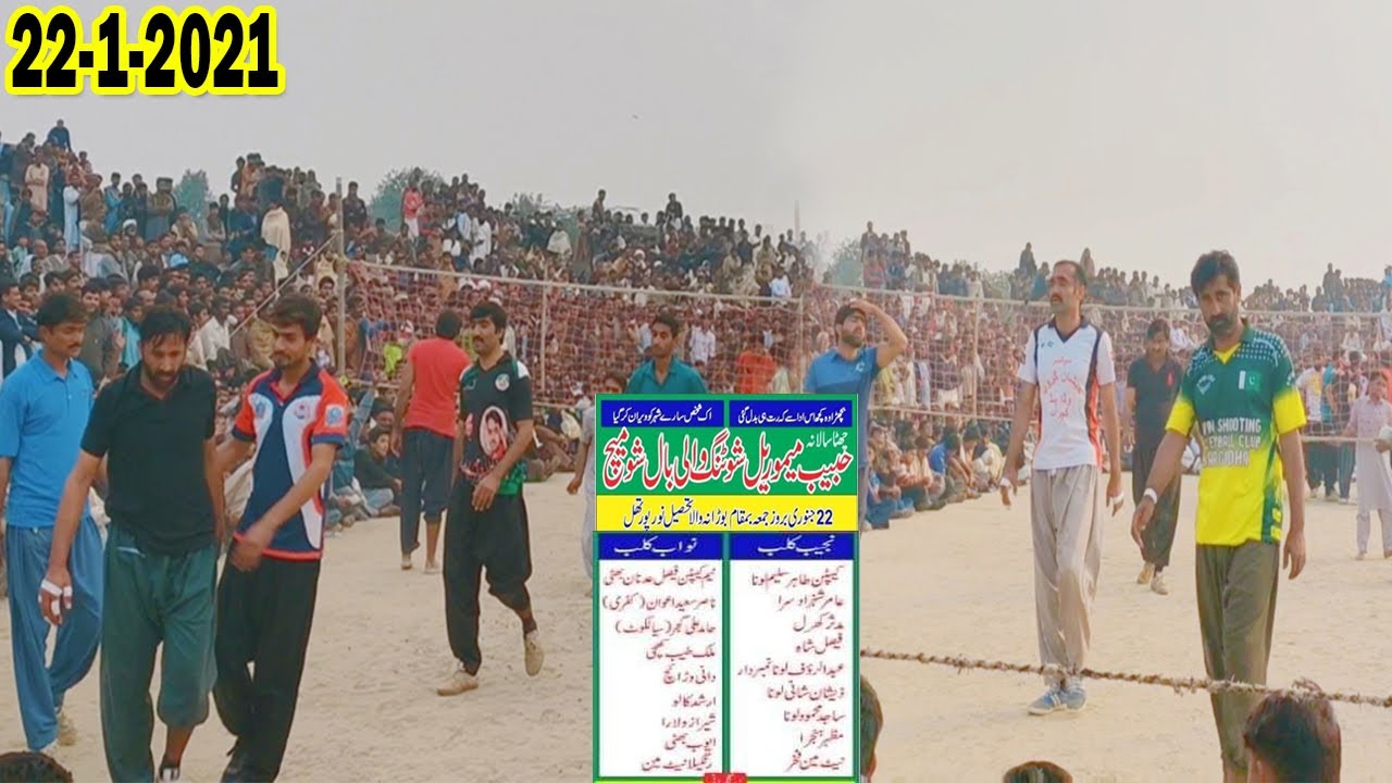 Download New Shooting Volleyball Match 22-1-2021 | Faisal Bhatti Vs Loona Club | New Volleyball Match 2021