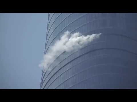 Fire in shanghai tower. China