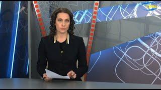 Новости Одессы 05.03.2021