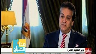 فيديو.. وزير التعليم العالي يوضح أسباب نقل النموذج الياباني للمدارس المصرية