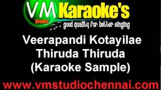 Veerapandi Kottayile (Karaoke Sample)