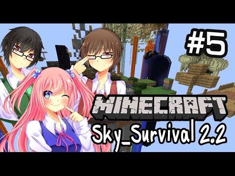 [ Minecraft ] The island of Junara (Sky Survival2.2) # 05 : กลับมาตกรัวๆกันอีกครั้ง!!