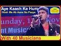 Download 90's Melodies Ka Nasha - Aye Kaash Ke Hum MP3 song and Music Video