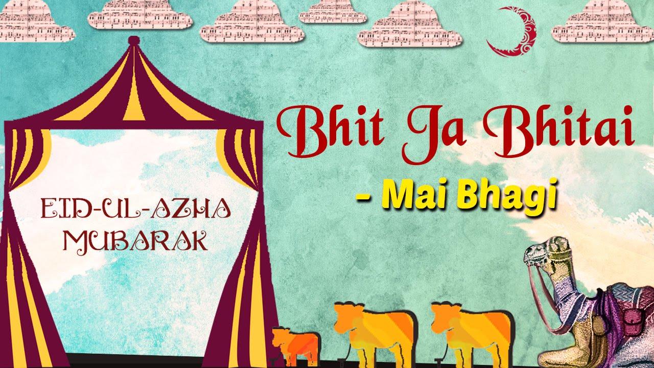 Eid Special | Bhit Ja Bhitai | Eid ul Azha 2017 | Mai Bhagi Songs