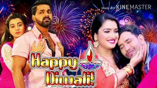 jaan-happy-diwali-bhojpuri-diwali-song-2017-superhit-song-on-ocasion-diwali-by-shashi