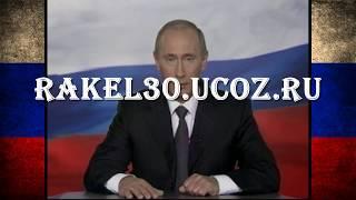 поздравление Евгения от Путина и Жириновского на юбилей