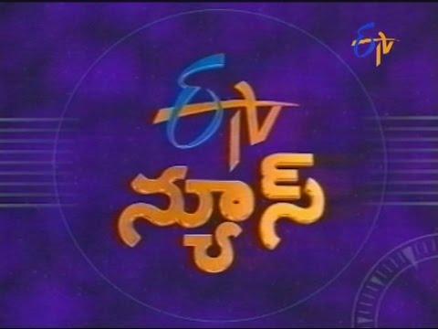 9 PM ETV Telugu News 5th October 2016
