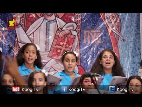 اسفار الكتاب المقدس - مهرجان الكرازة 2016 - قناة كوجي القبطية الارثوذكسية للاطفال