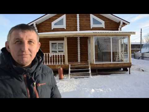 Отзыв клиента СЕВЕР-ЛЕС про его дом из сруба