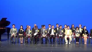 Publication Date: 2018-07-05 | Video Title: 2017-18光明學校畢業禮01 致詞