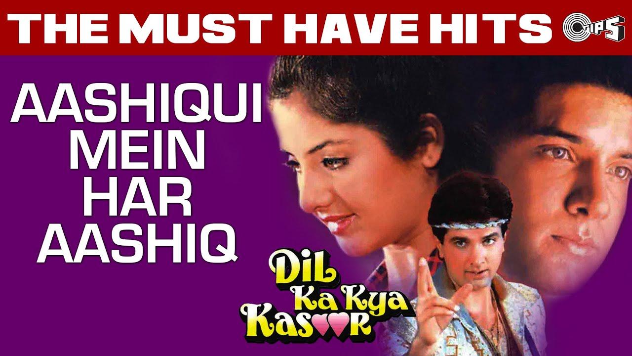 c34612696 Aashiqui Mein Har Aashiq - Dil Ka Kya Kasoor