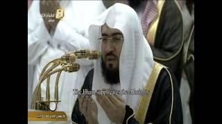 دعاء القنوت ليلة 17 رمضان 1437 : الشيخ بندر بليلة
